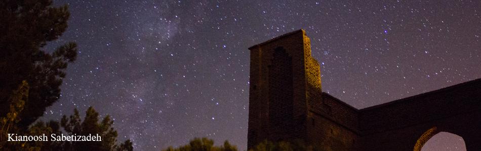 آرامگاه صوفی آباد